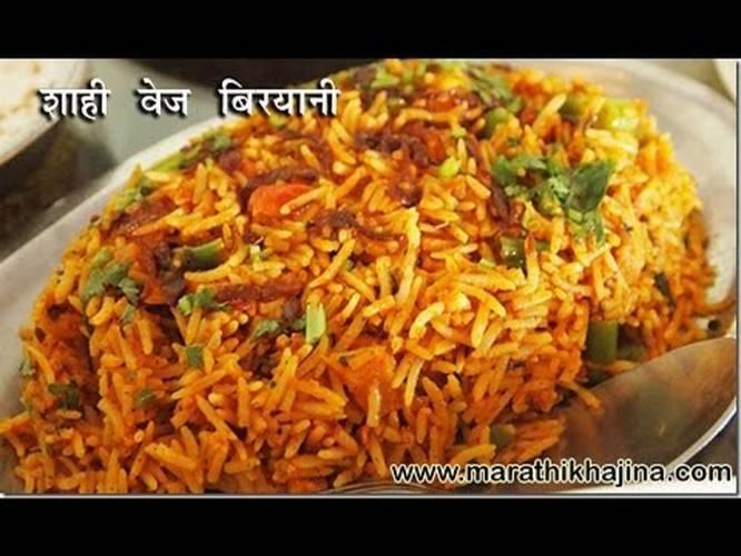 Shahi veg biryani recipe in hindi indiatimes forumfinder Images