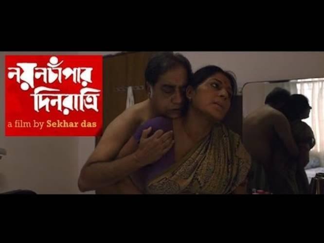 Utorrent Bengali Movies Download 2015 Movie