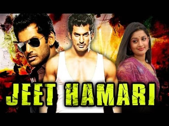 Spectre full movie download in hindi dubbed khatrimaza