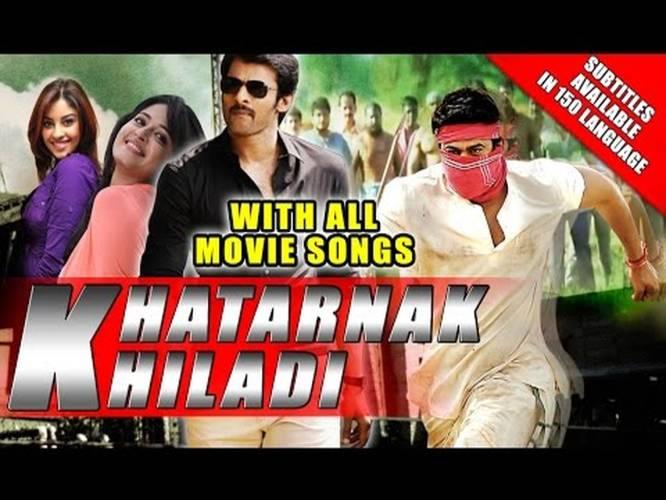 Khatarnak Khiladi (Mirchi) 2015 Full Hindi Dubbed Movie