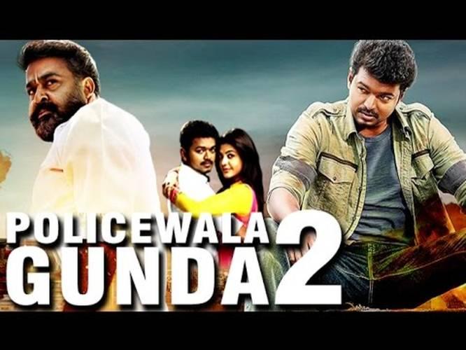 Policewala gunda 2 indiatimes altavistaventures Choice Image