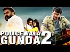 Policewala gunda 2 indiatimes policewala gunda 2 thecheapjerseys Images