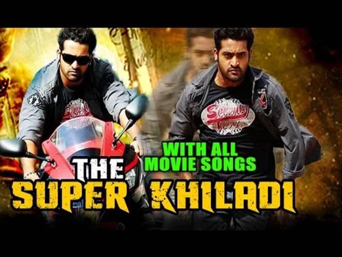 Ak Tha Khiladi Moovi Hindi: The Super Khiladi (Brindavanam) 2015 Full Hindi Dubbed