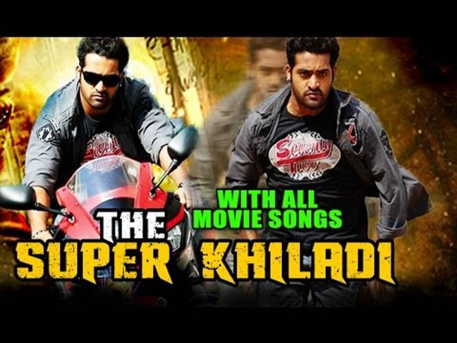 The Super Khiladi (Brindavanam) 2015 Full Hindi Dubbed