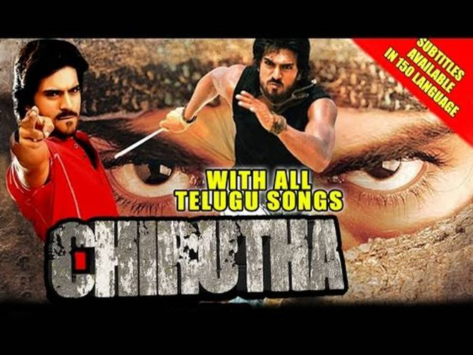 chirutha hindi dubbed full movie free downloadgolkes