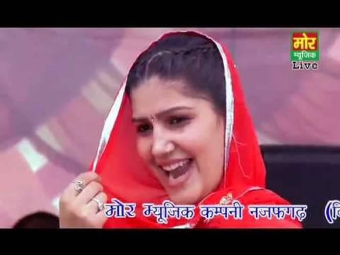 Sapna Dance Bahu Jamidar Ki