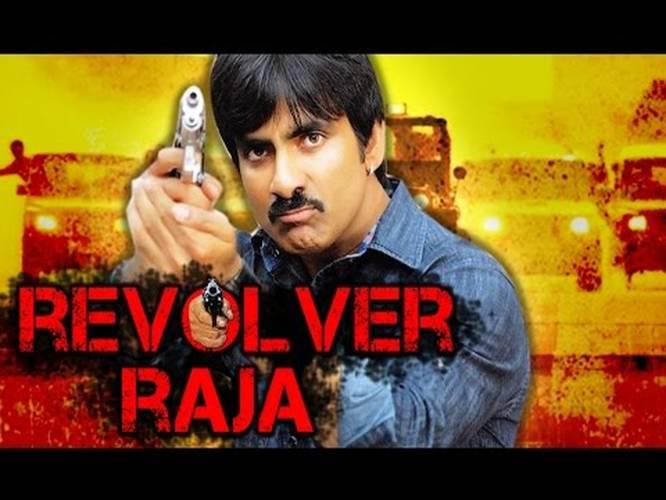 Mubeng betting raja hindi full movie dailymotion 538 sports betting