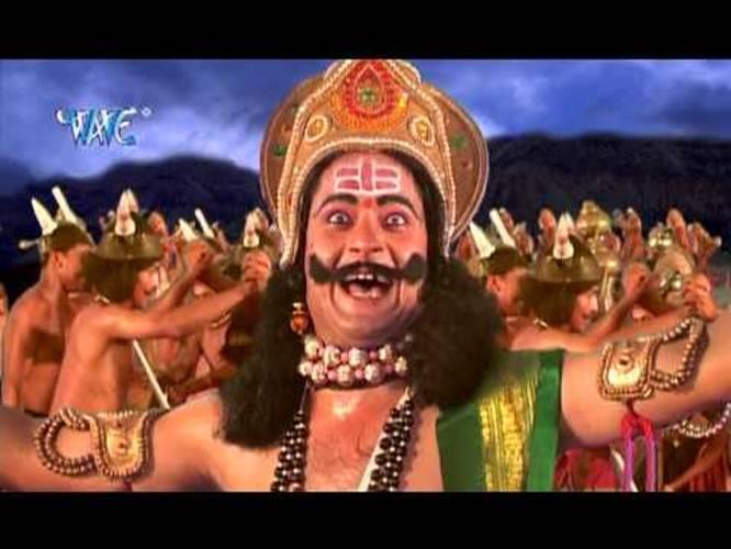 Ramayan song
