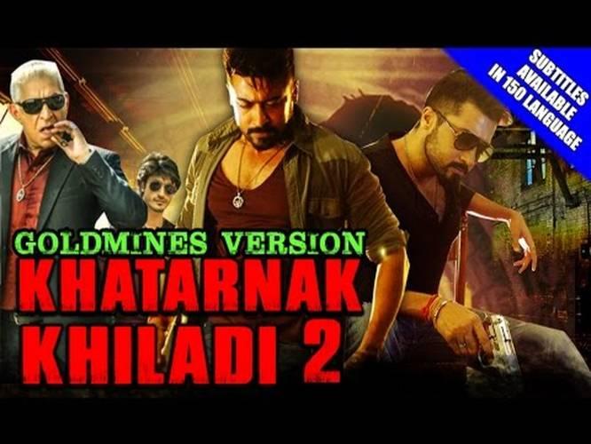 Ak Tha Khiladi Moovi Hindi: Khatarnak Khiladi 2 (Anjaan) 2016 Goldmines Version Full