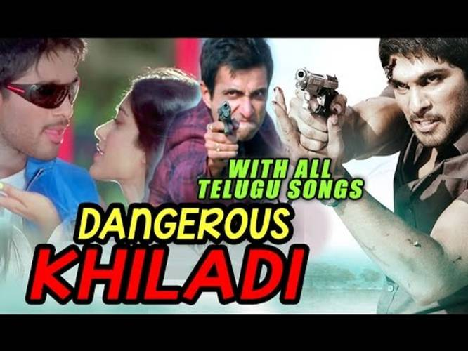 Ak Tha Khiladi Moovi Hindi: Dangerous Khiladi 2015 Hindi Dubbed Full Movie With Songs