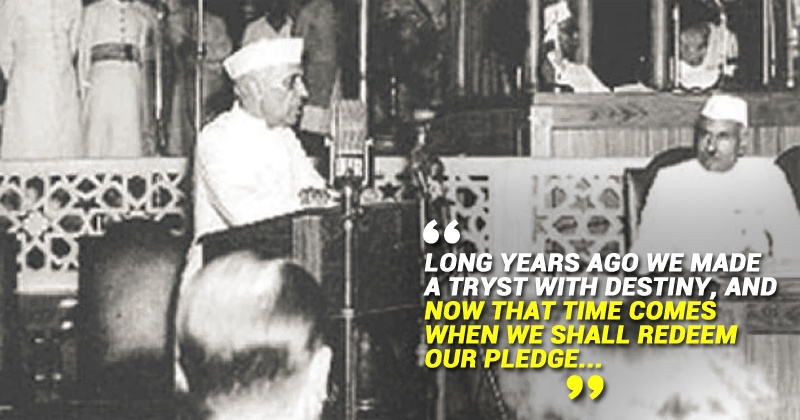 Quotes On Independence Day By Jawaharlal Nehru: Listen To Jawaharlal Nehru's Historic 'Tryst With Destiny