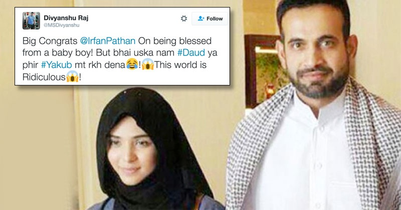 Irfan Pathan Gives Fitting Reply After Being Asked Not To ...