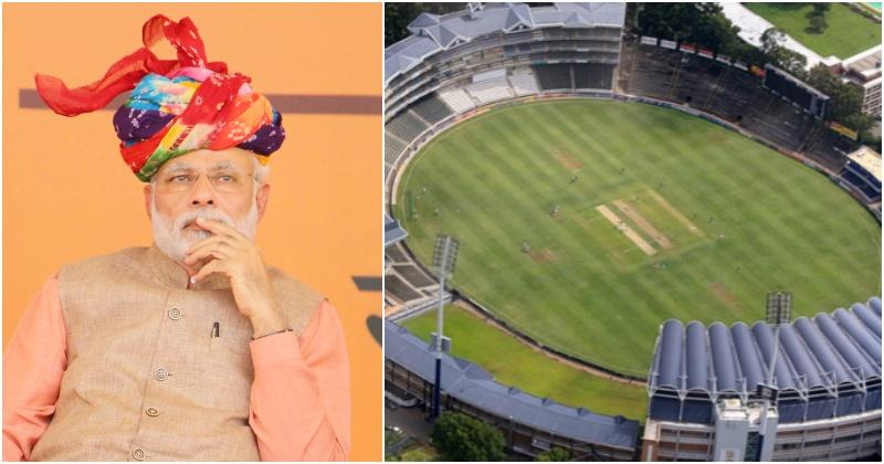 PM Modi's Dream Cricket Project Gets Major Push - Making ...