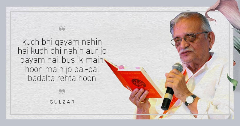 Pdf gulzar books