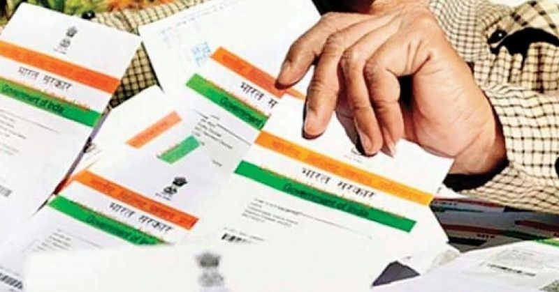 Aadhaar Linking Deadline Extended To March 31, But It's Still A Must For New Bank Accounts