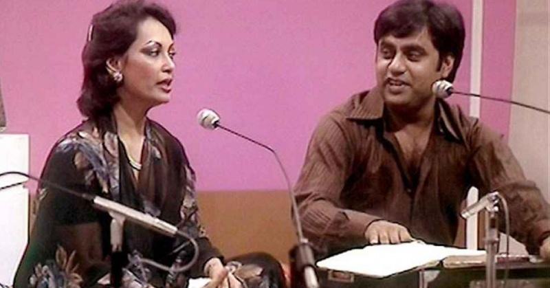 Denne retro video af Jagjit Singh og hans kone Chitra synger Punjabi Tappe er ren-9542