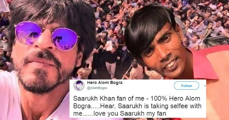'Saarukh' Is Hero Alom's Biggest Fan & His Desperate ...