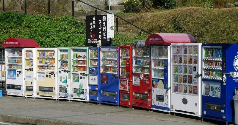 Japan Has 1 Vending Machine For Every 25 People And You ...