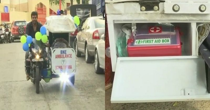 Bike Ambulance Equipped With Oxygen Cylinder Launched To
