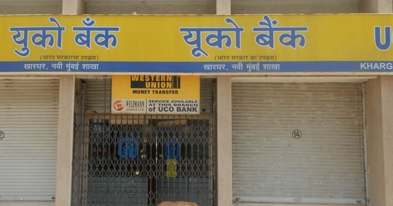 uco bank online savings account opening form