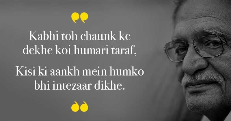 11 Heartwarming Quotes By Gulzar Are All You Need To Comfort Your