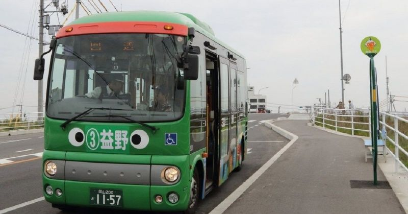 Japanese Bus Drivers Are On Strike, Still Driving But Not Charging The Passengers For -5475