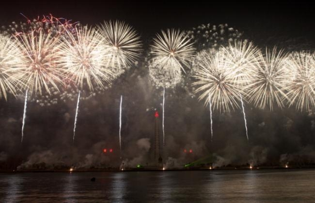 A fireworks display is seen at the Juche