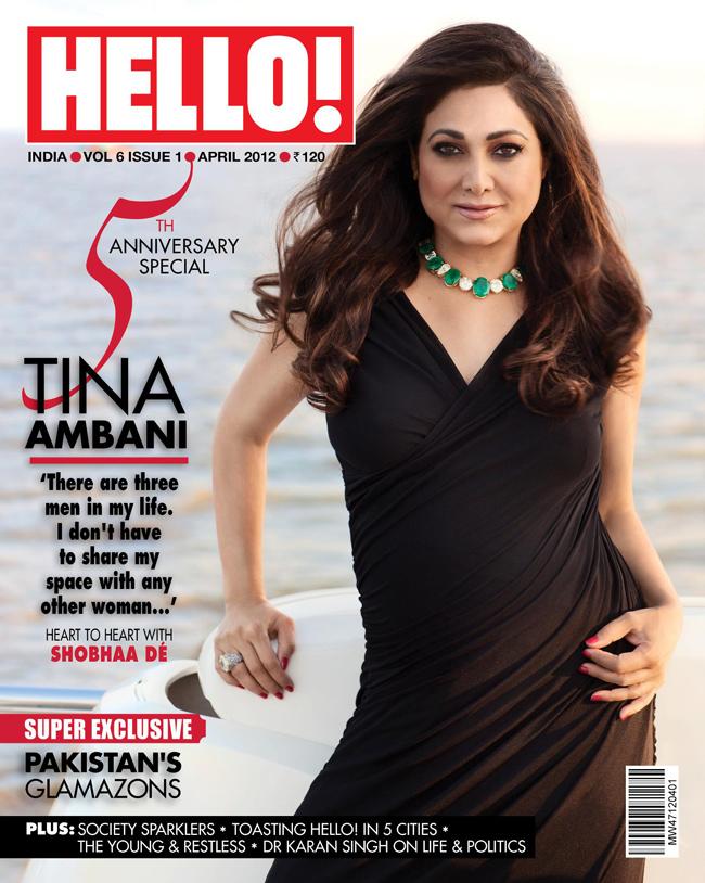 Tina Ambani on Hello!