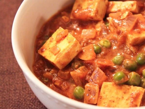 Mattar Tofu (Paneer)