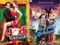 Bollywood Flops
