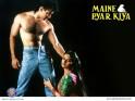 Maine Pyar Kia