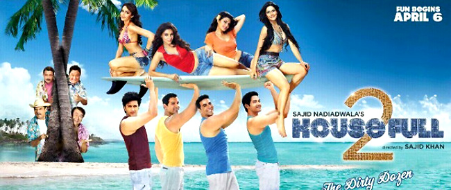 NEW POSTER: Housefull 2