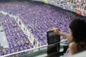 New York University Holds Commencement Ceremony At Yankee Stadium