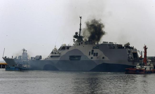 USS Freedom