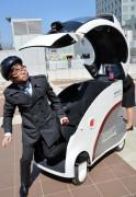Mobility Robot: Hitachi Ropits