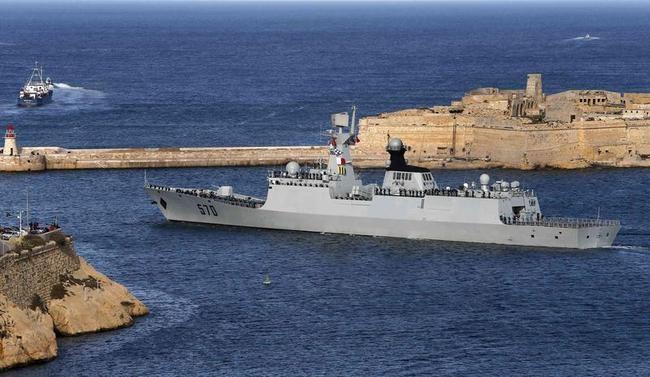 Chinese Navy Frigate Huangshan