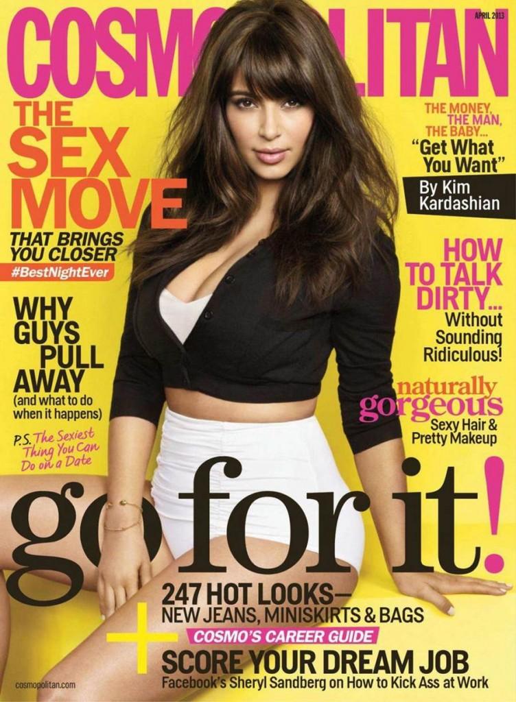 American actress and model Kim Kardashian
