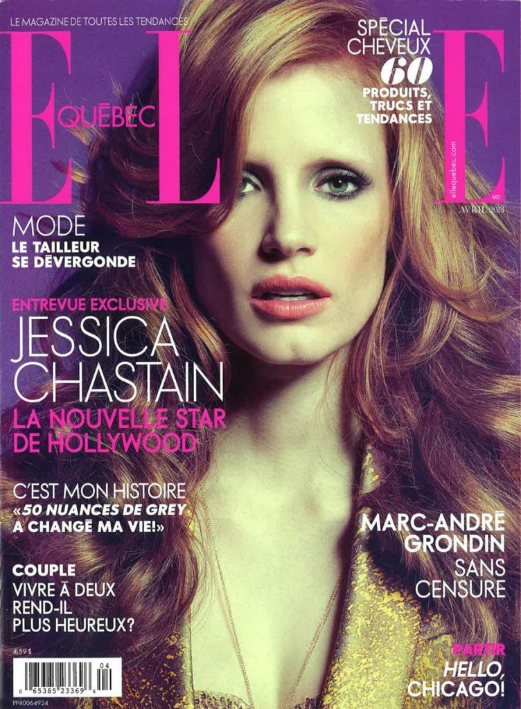 American actress Jessica Chastain
