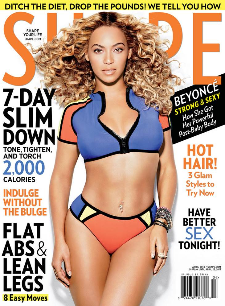American singer and actress Beyonce Knowles