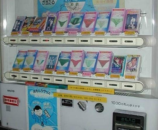 Used Underwear Vending Machines