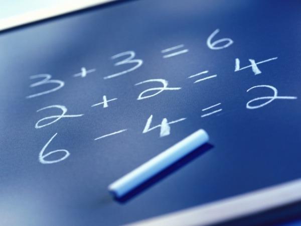 Brain Game App # 5: Math workout