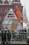 Countdown for Sochi 2014 Begins