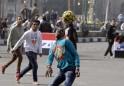 The Playground Tahrir Square