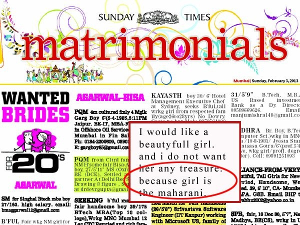 10 Hilarious Matrimonial Ads