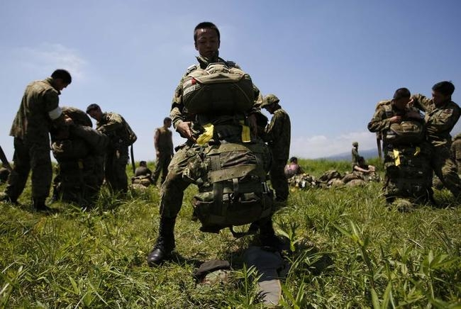 Japanese Ground Self-Defense Force