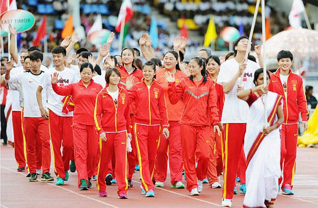 20th Asian Athletic Championships 2013