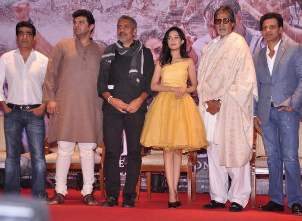 Kishan Kumar, Siddharth Roy Kapur, Prakash Jha, Amrita Rao, Amitabh Bachchan, Manoj Bajpai