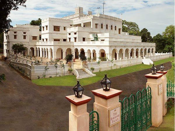Baradari Palace