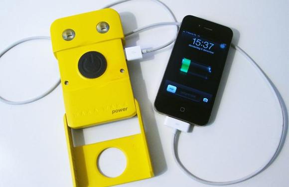 WakaWaka Portable Solar Charger