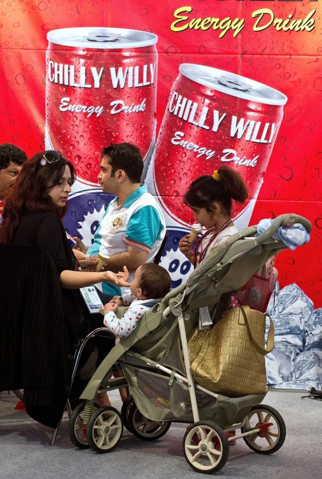 AAHAR Food Fair